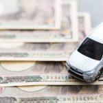 新車の値引き交渉にはコツがある!安く購入するためのポイントとは?