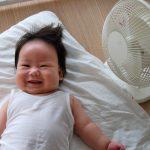 赤ちゃん連れのドライブの必需品、車内の冷気・暖気を循環させる小型扇風機が超便利!