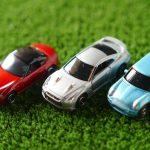 【自動車保険】5分でわかる!子供(18~20歳)の任意保険料を安くする方法とは?