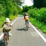 子供が乗る自転車に保険は必要?自動車保険の特約を使うとリーズナブルで範囲も広いよ