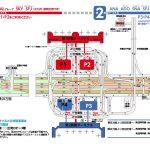 【値上げ】羽田空港 駐車場の多客期料金が値上げ?周辺の民間駐車場は?