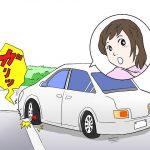 車の運転が苦手な人が、その苦手意識を簡単に克服する方法とは?