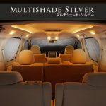 車中泊に便利な遮光カーテン、車種専用設計品が便利で使いやすいよ!
