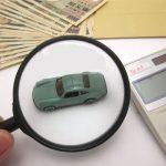 自動車税はいつ請求が来るの?支払わないとどうなるの?