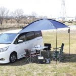 車の横に簡単に日除けができるカーサイドタープ!日帰りキャンプに超便利