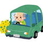 高齢の親に免許を返納させる効果的な説得方法とは?大事なことはプライドを傷つけないこと