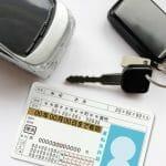 免許証の住所変更は警察署で手続きできるって知ってました?(東京都の場合)